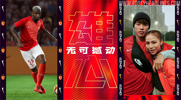 14995d15e Guangzhou Evergrande 2019 Home Kit Revealed - Footy Headlines
