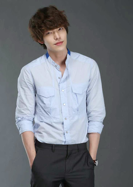 Kim Woo Bin The Heirs