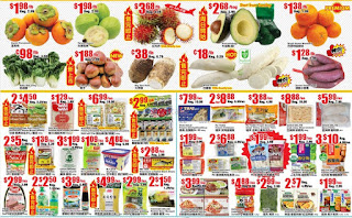 Btrust Supermarket Weekly Flyer October 13 – 19, 2017
