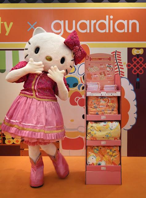 Guardian & Hello Kitty
