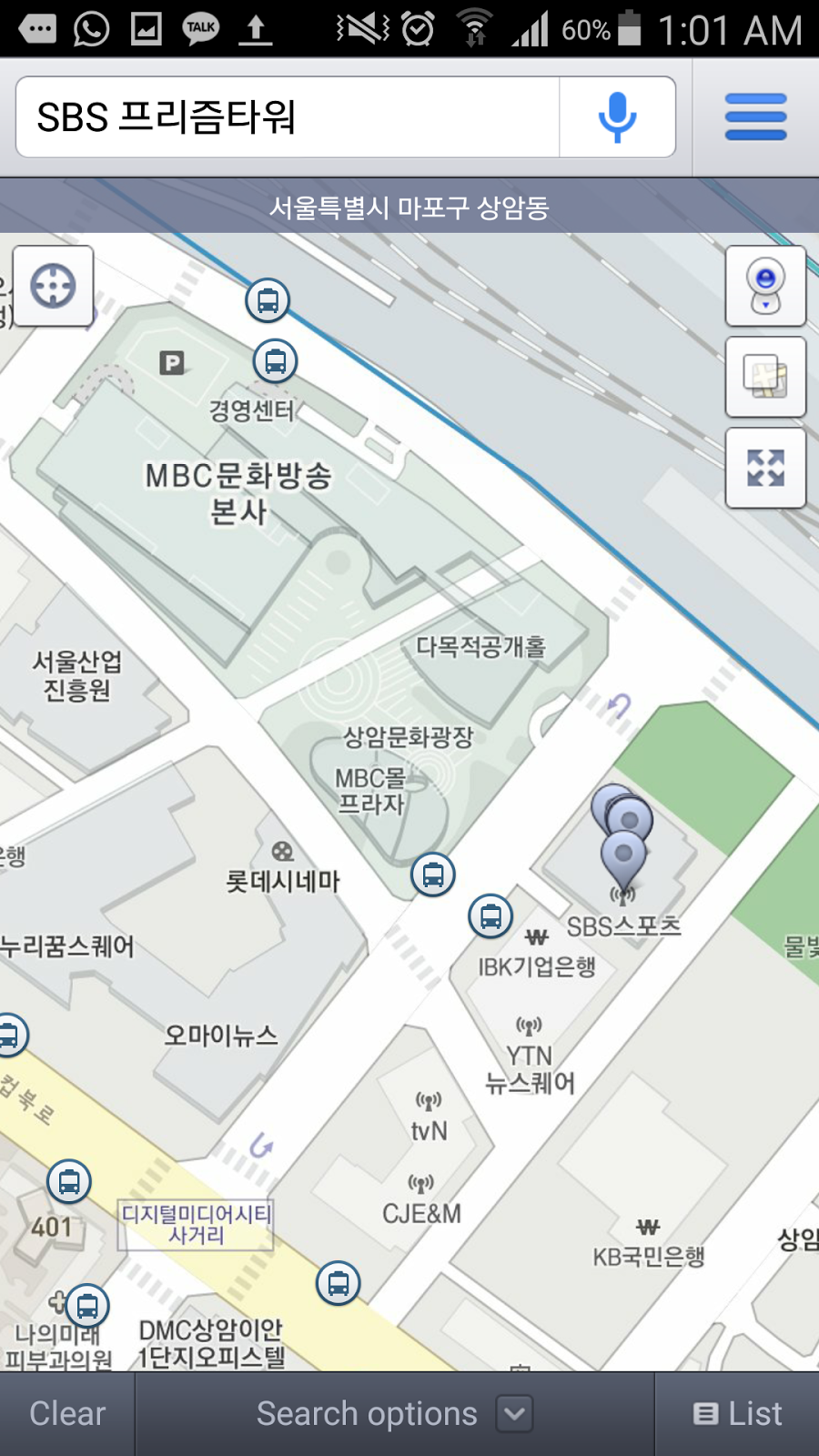 i haven t been to mbc both in ilsan sangam dong so i can t say anything about it but here s the map it s all in korean tho