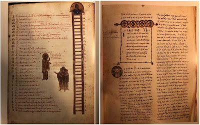 Ο Πατριάρχης Βαρθολομαίος έκανε μήνυση στο Πρίνστον για ιερά χειρόγραφα