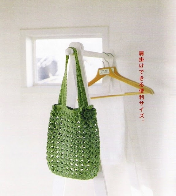 Bolsa Verde