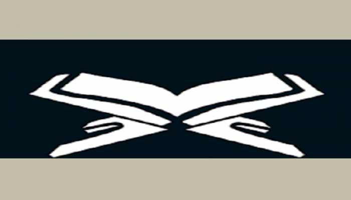 রোগ-ব্যাধি প্রতিরোধ কোরআনি চিকিৎসায়