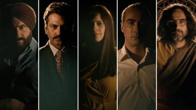 full cast and crew of Hindi web series Sacred Games 2 2019 wiki, movie story, release date, Shershaah Actor name poster, trailer, Video, News, Photos, Wallpaper, Wikipedia