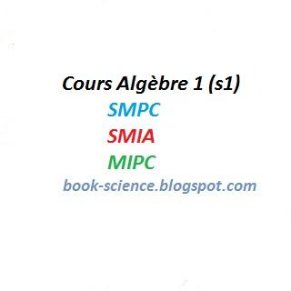 algèbre 1 cours pdf
