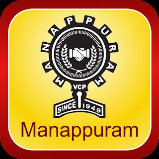 manappuram finance raise 3000 cr via mcd , bse nse news in hindi