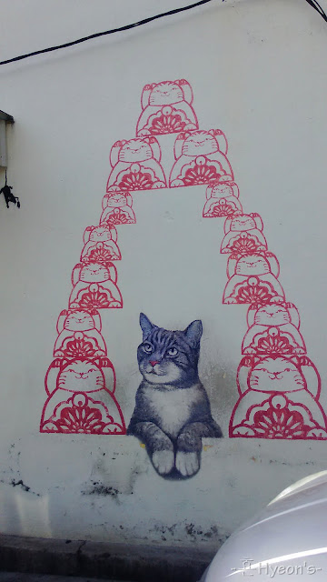 love me like your fortune cat street art penang