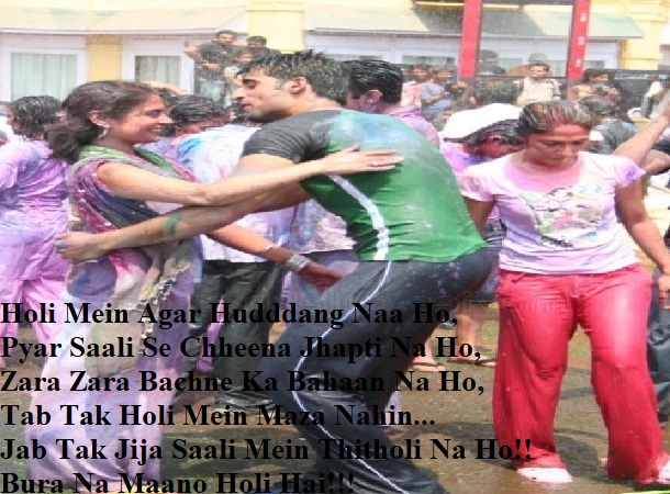 happy-holi-images-shayari-in-hindi