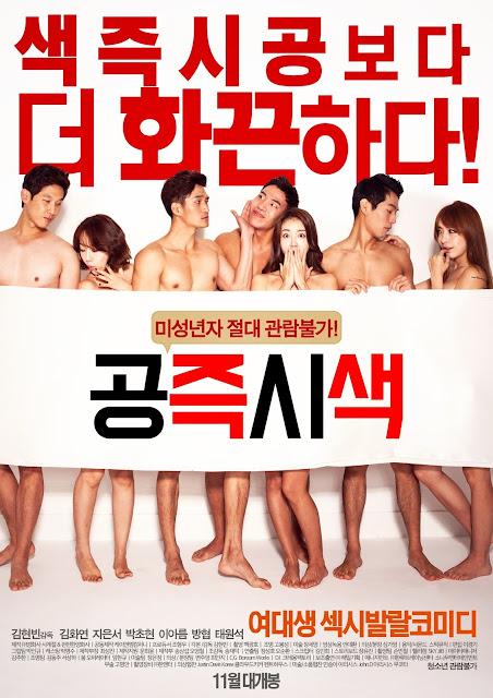 Mutual Relations (2015) China Hot Movie Full HDRip 720p