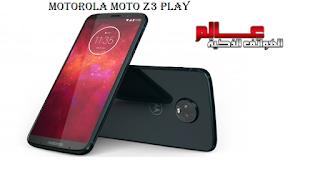 موتورولا موتو Motorola Moto Z3 Play