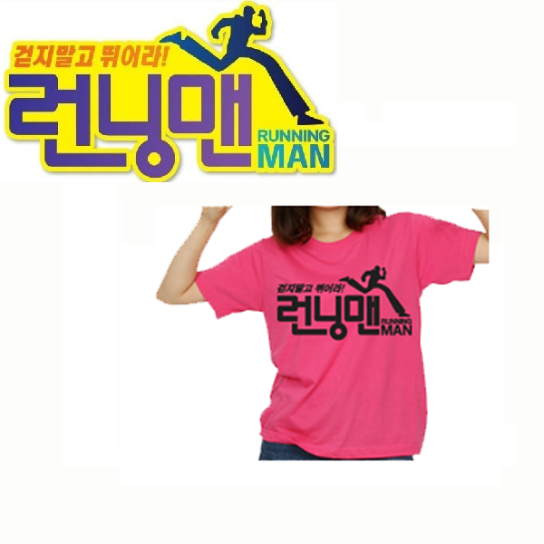 Shiny Sage Running Man Logo Short Sleeve T Shirt Korea Popular