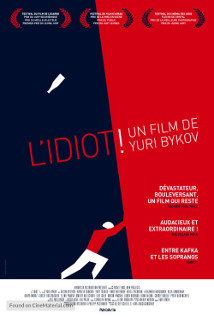 durak the idiot movie poster
