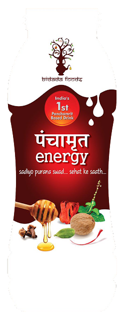 Panchamrit-Energy-Backdrop