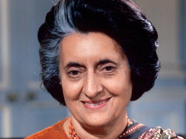 पूर्व प्रधानमंत्री इंदिरा गांधी के 'गरीबी हटाओ' नारे