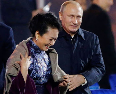 vladimir putin girlfriend pictures