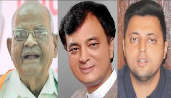 बेटे Anil व पोते Aashray के साथ पं. सुखराम ने थामा BJP का दामन