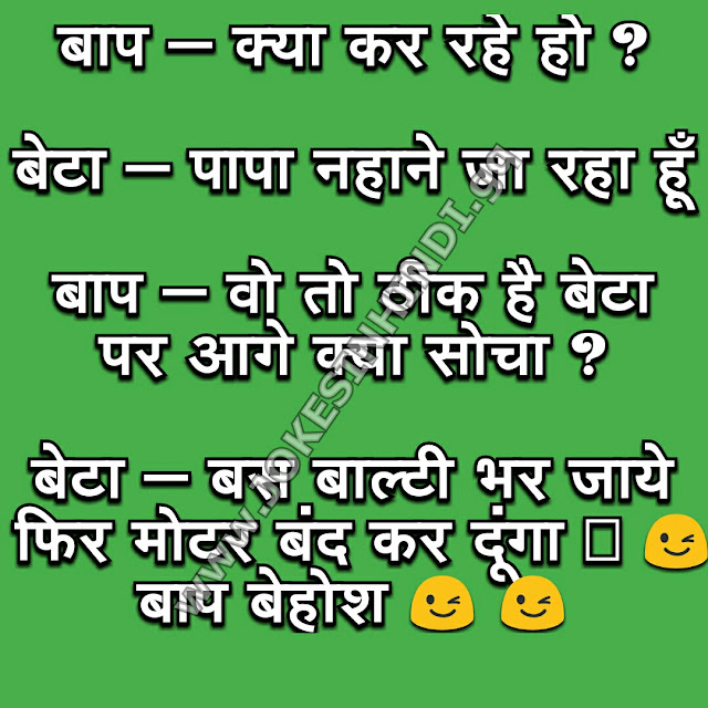 Padh Likh Kar Kya Karoge ? पढ़ लिख कर क्या करोगे ? Jokes  whatsapp message hindi mai