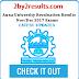 Anna University Revaluation Results 2018 Nov Dec 2017 Announced