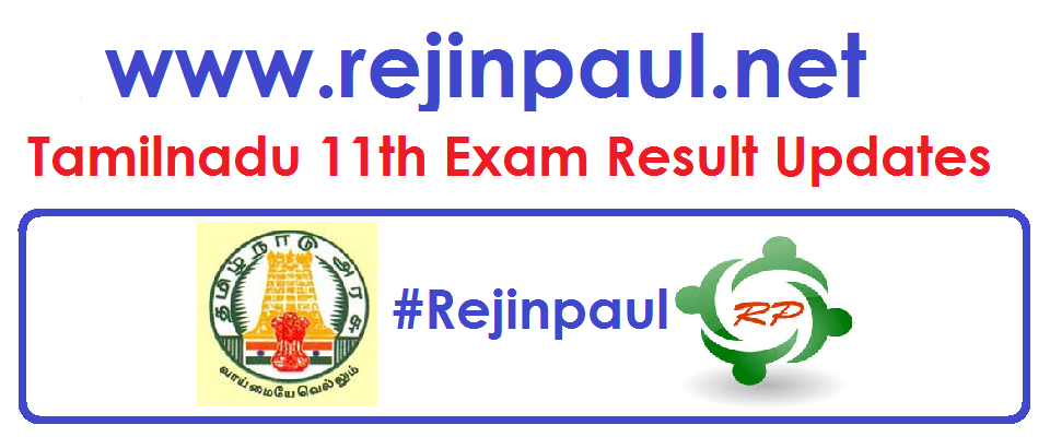 Tamilnadu 11th Result 2018