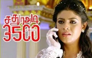 Sathura Adi 3500 Movie Climax | Thedi Pogum Song | Prathap shot | Iniya and Daya unite