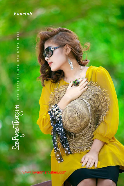 Soe Pyae Thazin