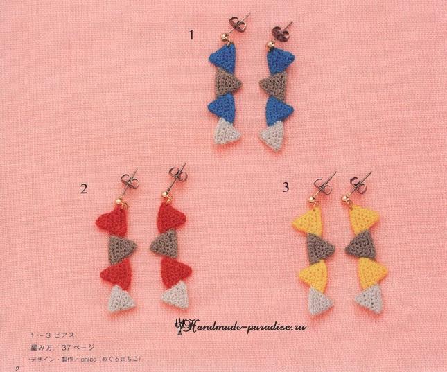 Японский журнал со схемами. Ювелирные изделия крючком (1)