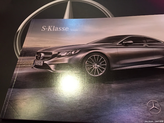 mercedes-benz-sclass-brochure
