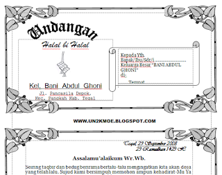 download contoh undangan halal bi halal ms word | download undangan halal bi halal doc