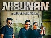 Nibunan 2017 Tamil Movie Watch Online
