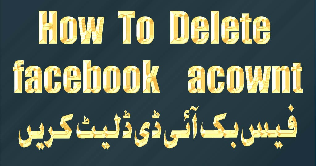 How to delete facebook id history prq 3297 delete your browsing history to delete browsing history in internet explorer 9 article id 17438 last review ccuart Images