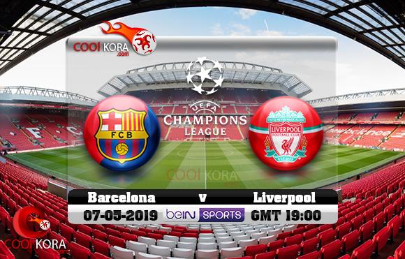 مشاهدة مباراة ليفربول وبرشلونة اليوم 7-5-2019 في دوري أبطال أوروبا