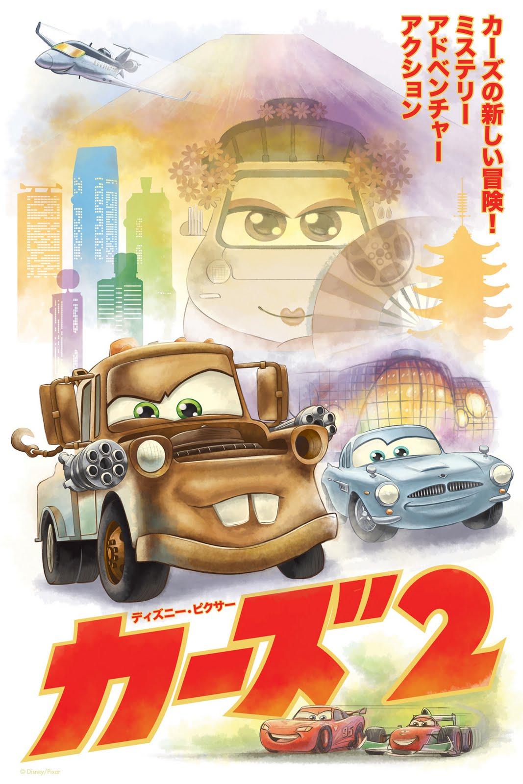 Pixar Corner: Cars 2 Goes to Japan!