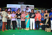 Rani Gari Banglow Audio Launch-thumbnail-3