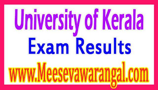 University of Kerala M.A Political Sci (SDE) Previous / Final 2016 Exam Results