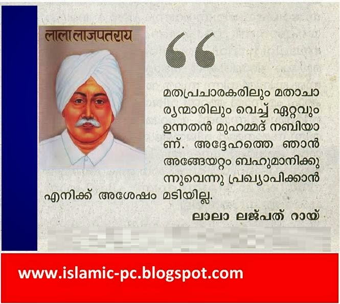 One Way Love Quotes In Malayalam: Malayalam Famous Quotes. QuotesGram