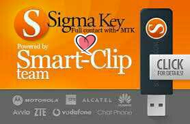 Sigmakey Box Dongle Latest Version V2.26.16 Crack Setup With Drivers Free Download