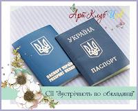 http://talya-club.blogspot.com/2017/02/4.html
