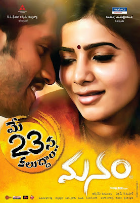 Manam (2018) 720p HDRip x264 AAC Hindi Dubbed – 1.5 GB