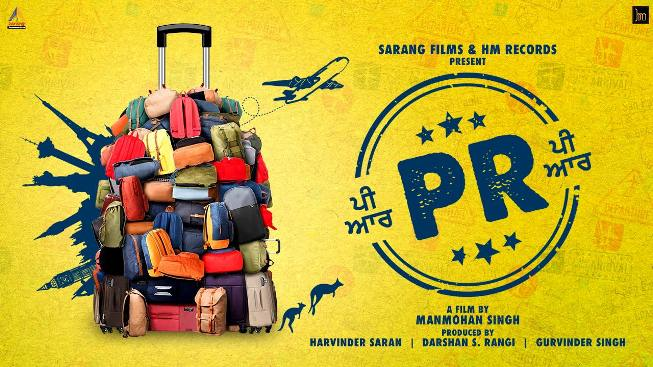 PR next upcoming punjabi movie first look movie Harbhajan, Delbar Poster of download first look, release date