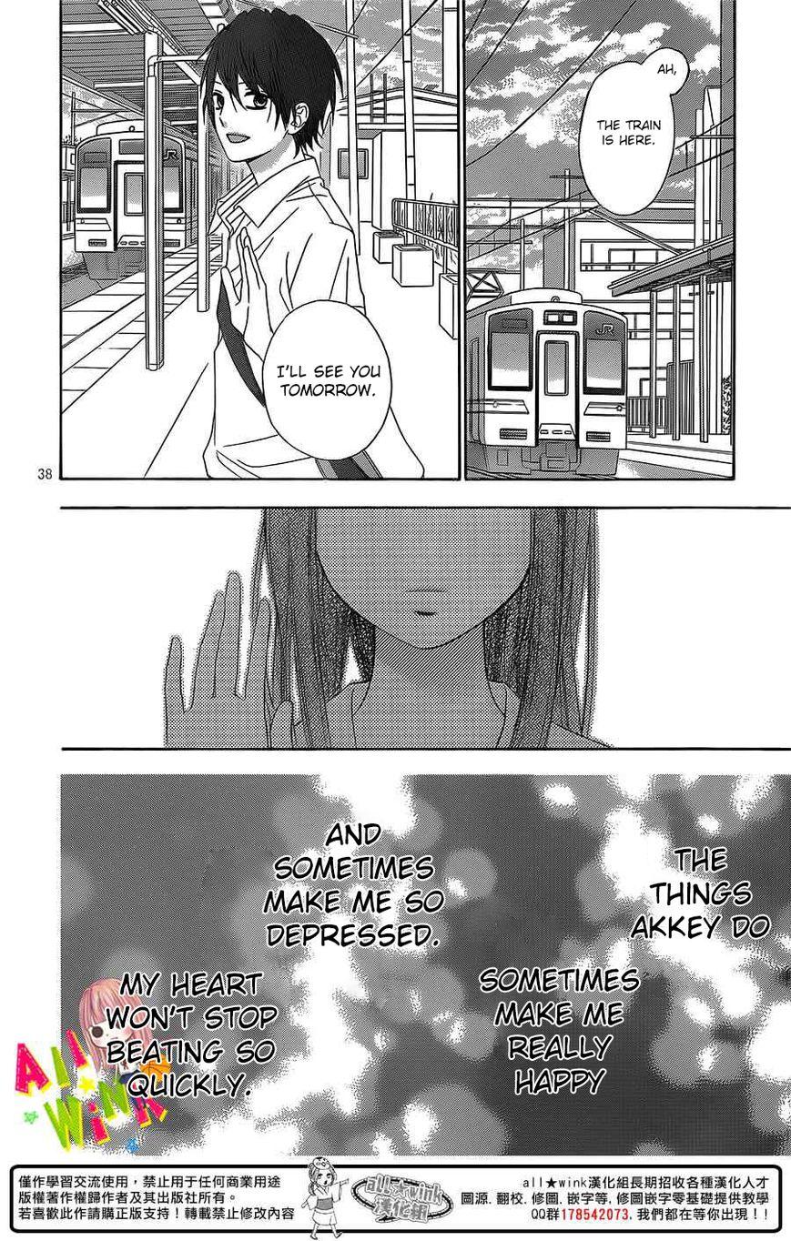 Tsubasa to Hotaru 2