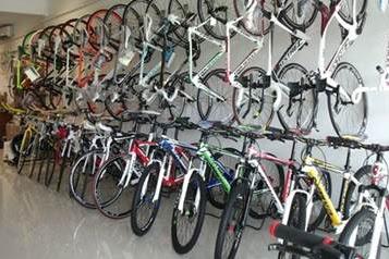 Lowongan Kerja Pekanbaru : Toko Sepeda Sahabat Juli 2017