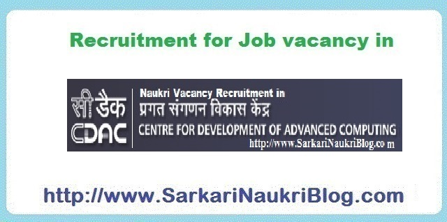 Naukri Vacancy Recruitment CDAC