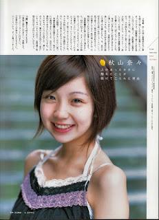 秋山奈々 Nana Akiyama Pictures Collection