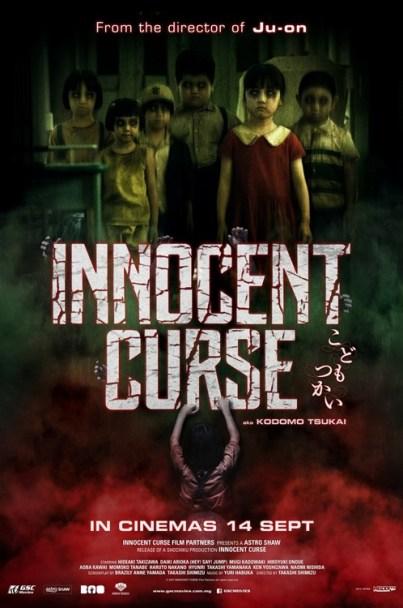 Sinopsis Innocent Curse / Kodomo Tsukai / こどもつかい (2017) - Film Jepang