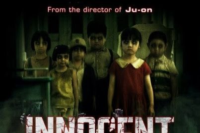 Innocent Curse / Kodomo Tsukai / こどもつかい (2017) - Japanese Movie