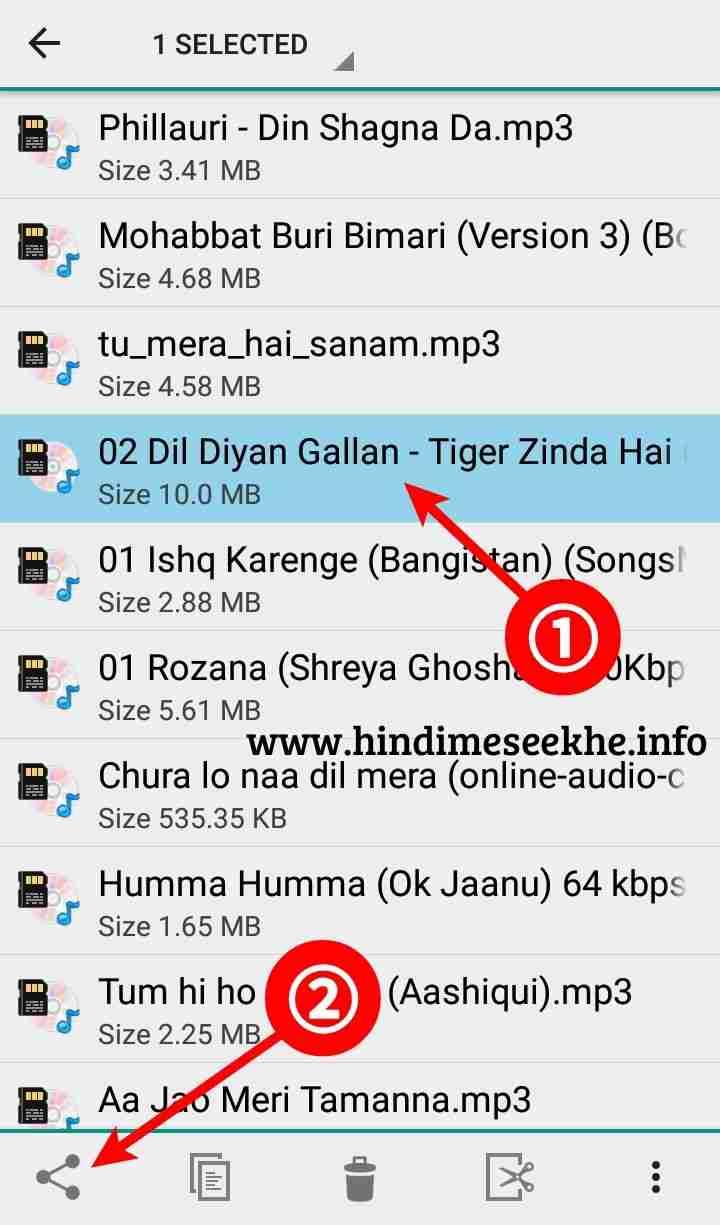 Facebook Messenger Me MP3 (Song) Kaise Bheje
