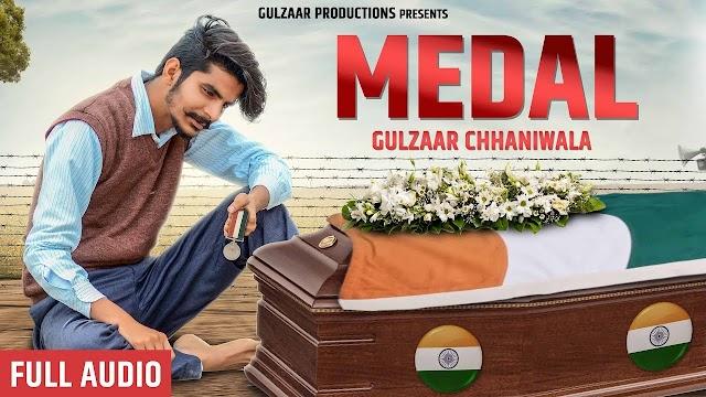 Medal Song Lyrics : Gulzaar Chhaniwala