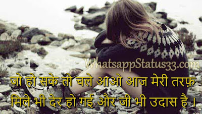 very sad life status / Udas Dil Whatsapp Status
