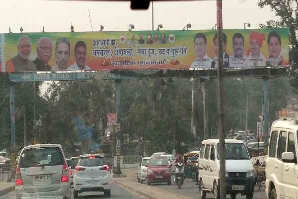 seema-trikha-missing-from-diwali-hording-bjp-leaders-faridabad